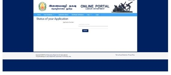 TN labour registration easy steps in 2020