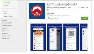 Vaishno Devi Mobile App launched for online darshan in Shardiya Navratri